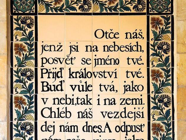 Text modlitby Otče Náš